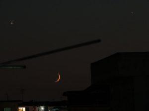 Congiunzione Planetaria Venere Giove Luna
